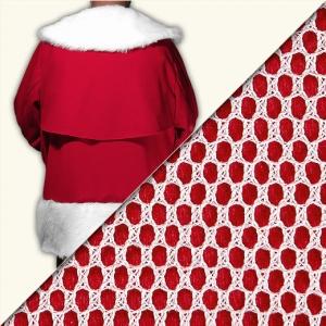 Kool Mesh suit lining w/Kool Vent
